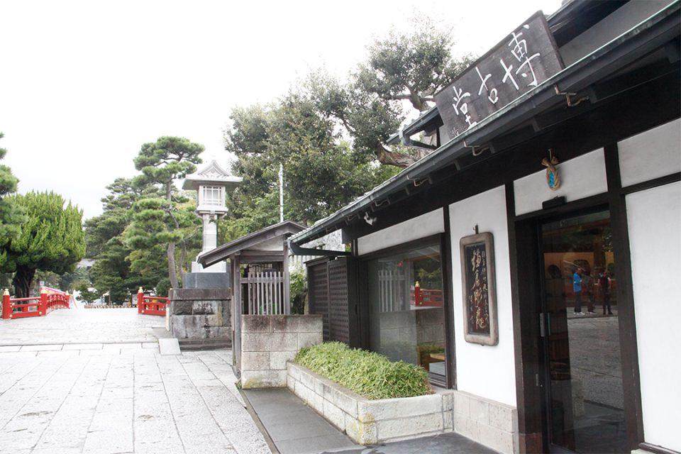 鎌倉彫博古堂の外観