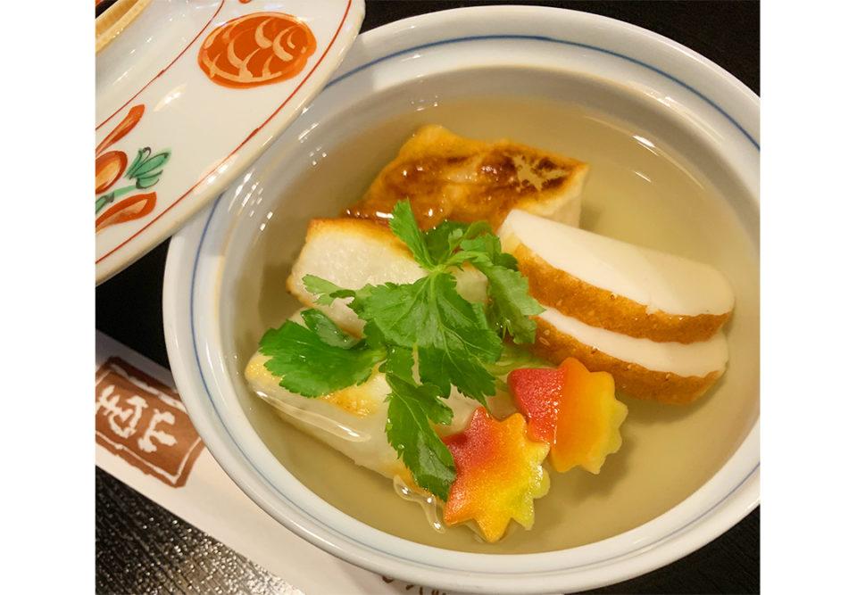 鎌倉山里のすまし雑煮