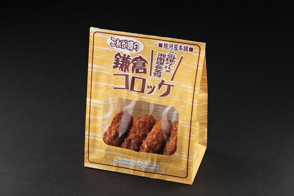 鎌倉コロッケ4個入り