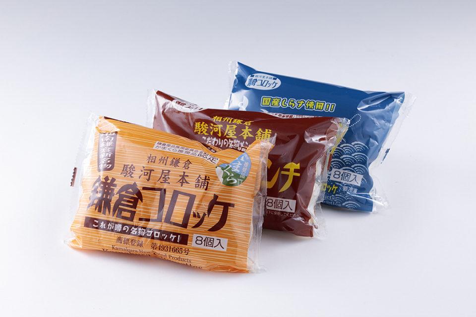 鎌倉コロッケの冷凍コロッケ