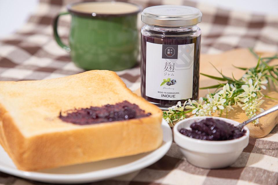MISO-YA KAMAKURA INOUEの麹ジャムブルーベリー