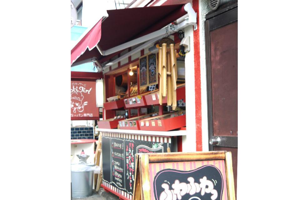 鎌倉ロティガールの外観