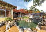 森の湯の庭園露天風呂
