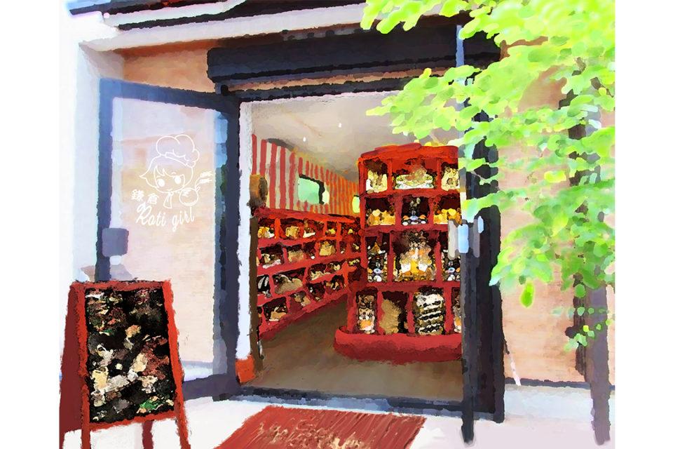 鎌倉ロティガール小町店イメージ