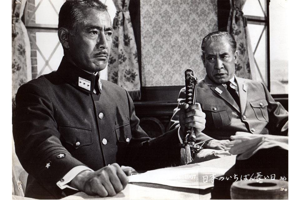 『日本のいちばん長い日』