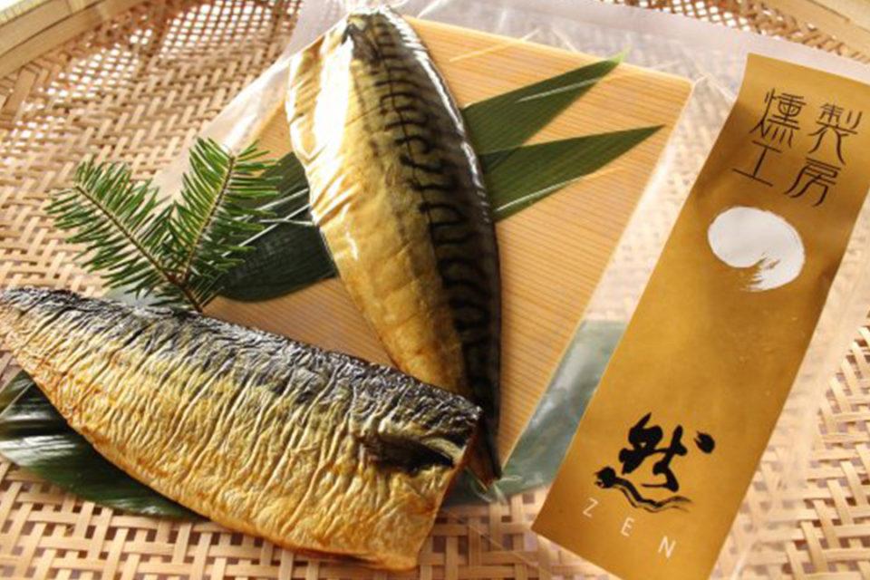 燻製工房 然 ミナカ小田原店のサバの文化干しの燻製