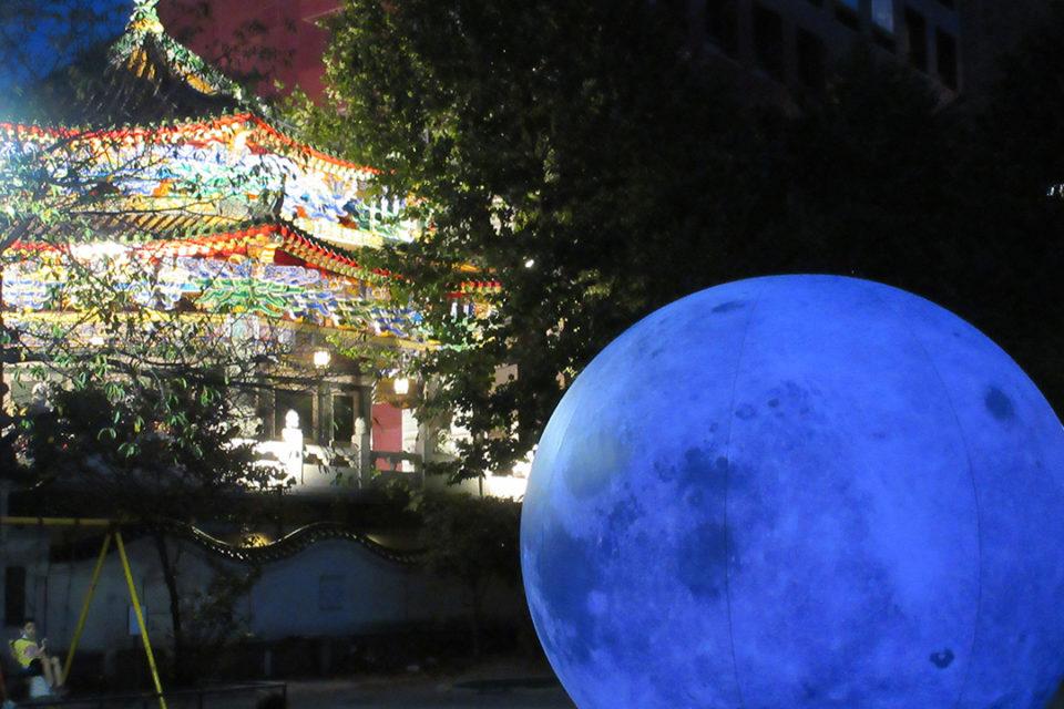 2021 中秋節 満月のオブジェ